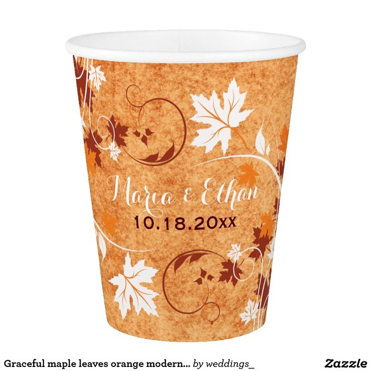 Graceful #maple leaves orange modern fall #wedding #papercup
