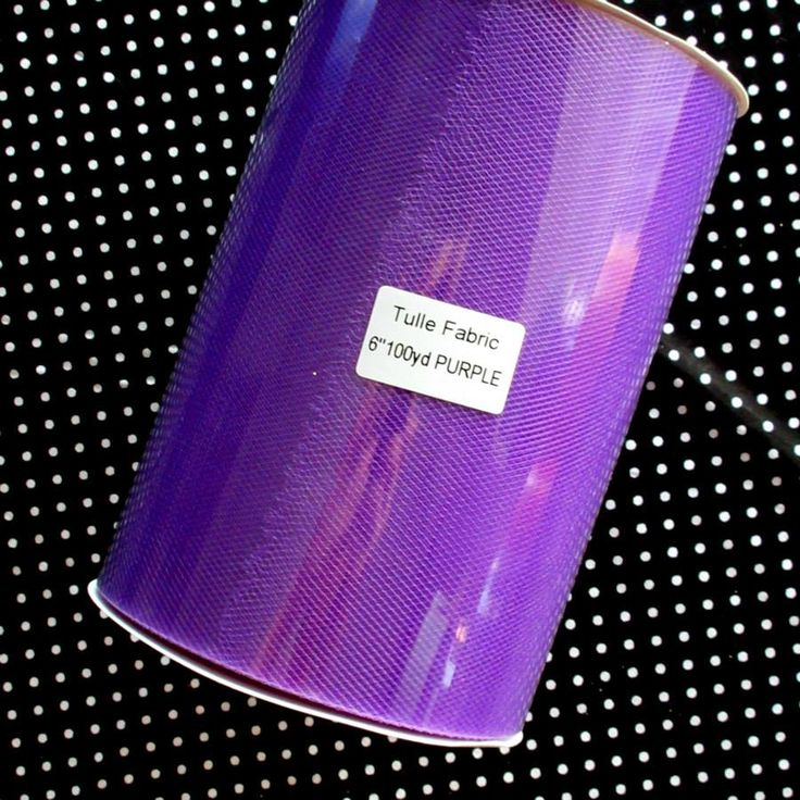"Purple roll of Tulle - Tulle - Roll of Tulle - fabric tulle - tutu tulle - tutu fabric - tulle roll -wedding tulle - 6""X100yard - 300ft"