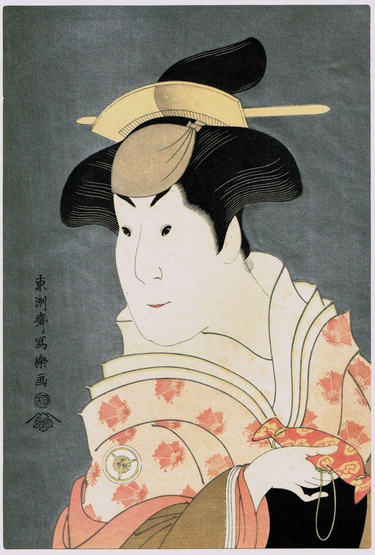 "Japanese Ukiyo-e Woodblock print Sharaku ""Actor Iwai Hanshiro IV as the Wet Nurse Shigenoi"""