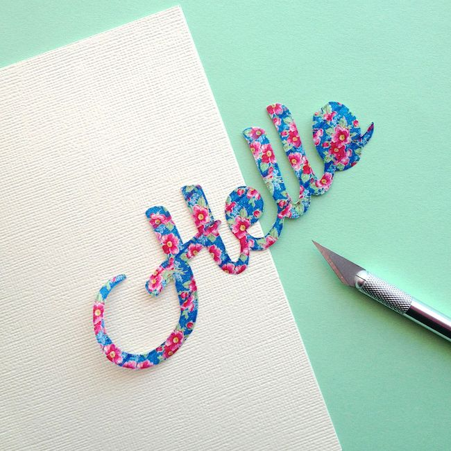 DIY Washi Tape Lettering Cards via Omiyage                                                                                                                                                                                 More