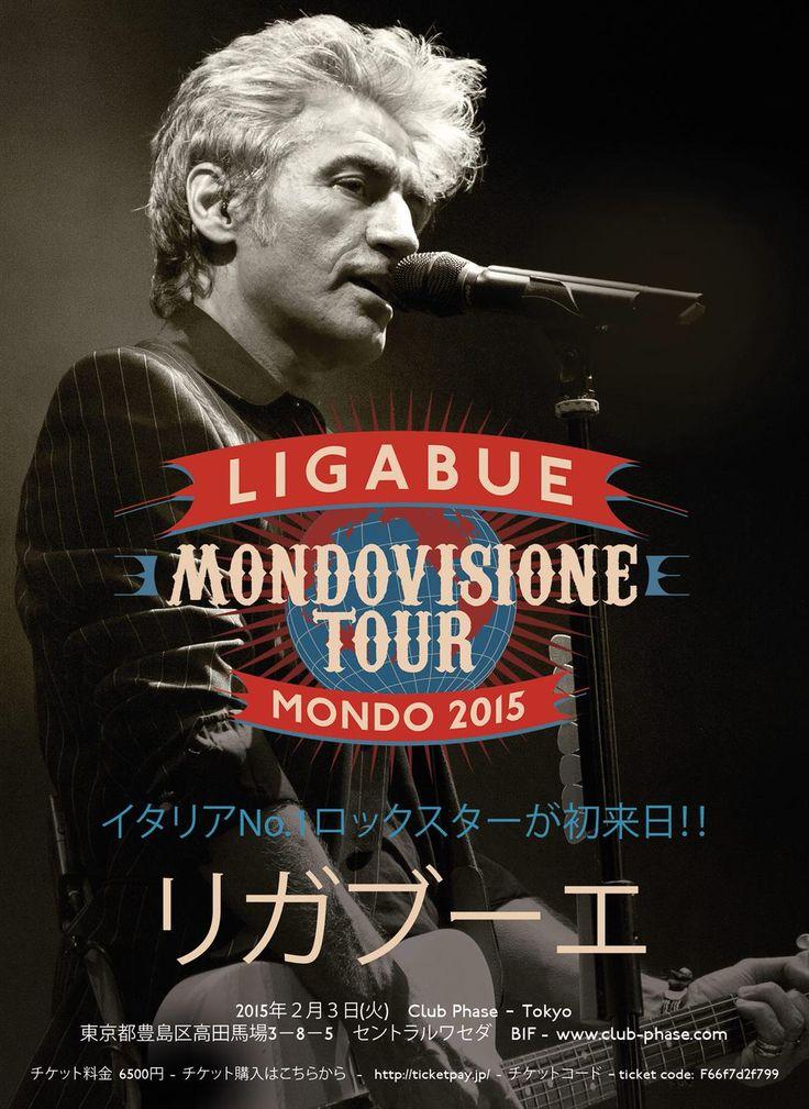 """""""Ligabueの来日公演チケット販売の第1弾はたった一晩でSoldOutとなりましたが、異なる販売店で数日後から販売開始となるそうです。http://t.co/XKngeUGK5L"""""""
