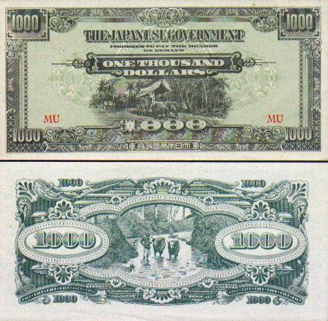 Malaya  1000 Dollars (1945) (ox cart; buffalos)