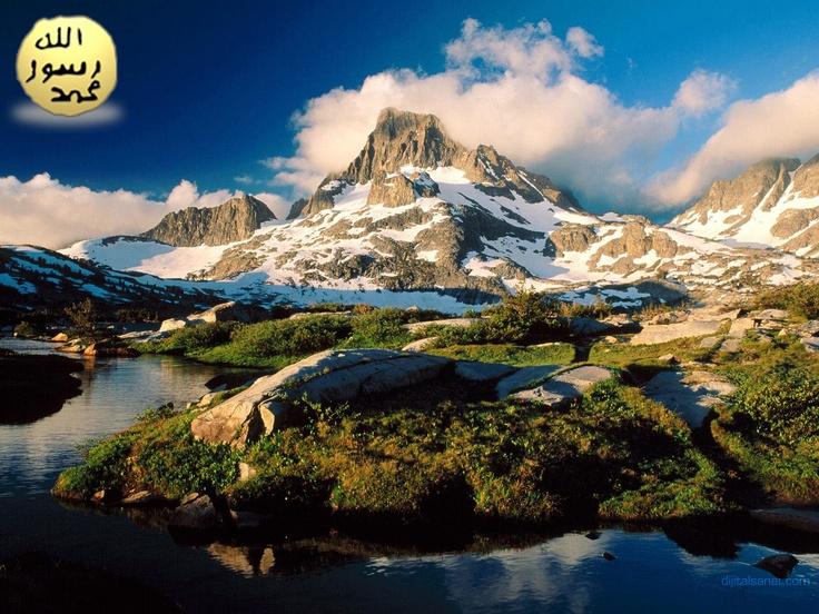Bir ayette dağların göründükleri gibi sabit olmadıkları, sürekli hareket halinde bulundukları şöyle bildirilmektedir:Dağları görürsün de, donmuş sanırsın; oysa onlar bulutların sürüklenmesi gibi sürüklenirler... (Neml Suresi, 88)Dağların bu hareketi, üzerinde bulundukları yer kabuğunun hareketinden kaynaklanır. Yer kabuğu kendisinden daha yoğun olan manto tabakası üzerinde adeta yüzer gibi hareket etmektedir.