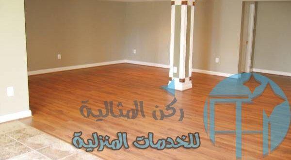 شركة تركيب ارضيات باركيه بالقطيف 0500495681 المثالي شركة المثالي Home Decor Decor Bath Mat