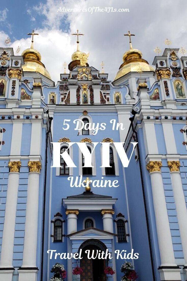 5 Days In Kyiv Kiev Ukraine With Kids In 2020 Europe Trip Itinerary Europe Travel Tips Amazing Travel Destinations