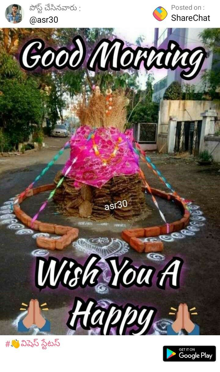 Pin by Vishwanath on Festival Holi wishes, Holi, Good