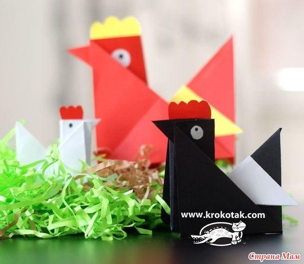 Курочки-оригами Вязаные курочки-петушки Курочки из ткани клювики и глазки - пластмассовые Курочка из втулки от туалетной бумаги