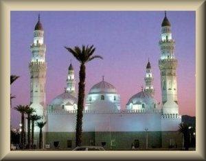 Al-Masjid al-Nabawi Mosque of the Prophet, Medina, Saudi Arabia