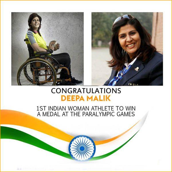 #DeepaMalik won Silver medal in Rio2016 #Paralympic Games.