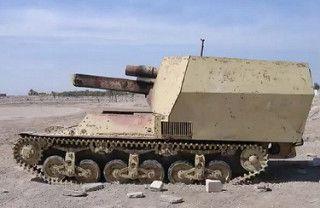 Irak, Operation Iraqi Freedom (2003-2010) - 15cm sFH 131 (Sf) auf Geschutzwagen Lorraine-Schlepper (f) ou Sd.Kfz 135/1