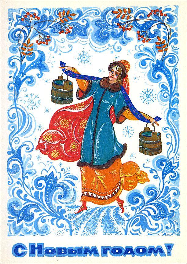 Новогодние открытки в народном стиле
