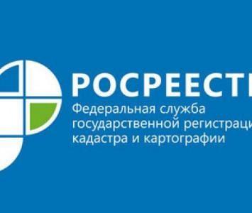 РОСРЕЕСТР ИНФОРМИРУЕТ · Администрация города Ливны