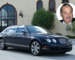 Carlos Slim Helu is the world's richest man, according to Forbes. The Mexican telecom giant drives himself to work in his Bentley Continental Flying Spur. But don't let his modest driving habit fool you: the price tag on the car is more than most houses at about $300,000.