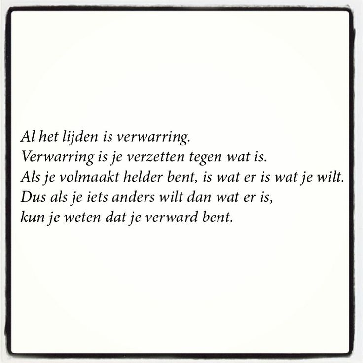Verwarring is Dutch for confusing. Found this verse in a book I'm reading. It's called 'addicted to love' from Jan Geurtz.