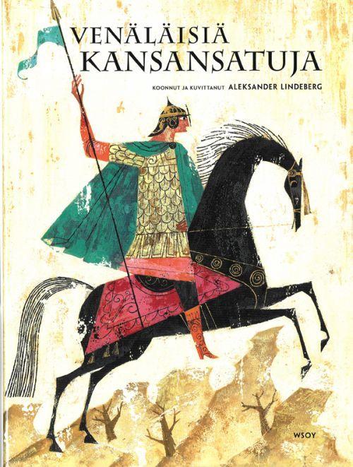 Aleksander Lindeberg.  Russian folktales.
