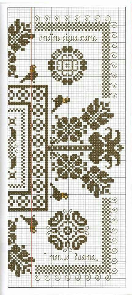 Оберіг. Схема 1