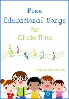 Free educational songs for any season for teachers, childcare providers, and parents; YouTube videos plus songs and fingerplays with lyrics.