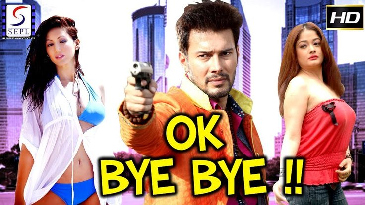 Free Ok Bye Bye !! - Bollywood Superhit Action Film - Latest HD Movie 2017 Watch Online watch on  https://free123movies.net/free-ok-bye-bye-bollywood-superhit-action-film-latest-hd-movie-2017-watch-online/