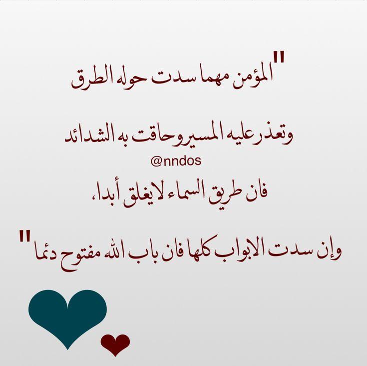 السعودية الله اكبر تصويري تنسيقات Calligraphy Arabic Calligraphy
