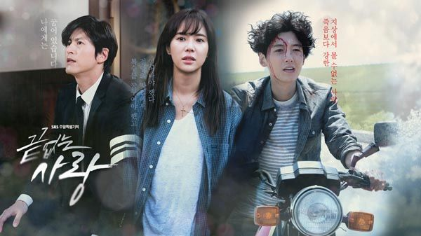 Teaser and stills for SBS's weekend melo Endless Love » Dramabeans » Deconstructing korean dramas and kpop culture
