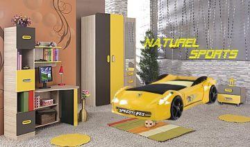 Naturel Sports Sarı Genç Odası