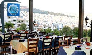 Groupon - Μενού για 2 ή 4 Άτομα, με Θέα Όλη την Αθήνα, στο Εστιατόριο «Άνεμος», στην Πετρούπολη σε Πετρούπολη. Τιμή Groupon: 14,90€
