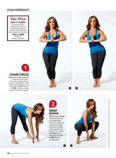 "Jennifer Love Hewitt's ""Rump Shaking Yoga Workout"" | Sequence Inside | YOGANONYMOUS"