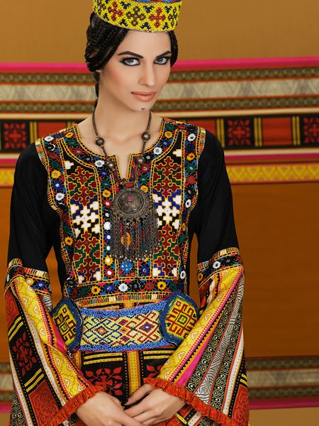 Traditional dress of Iran: A product of the glorious ...
