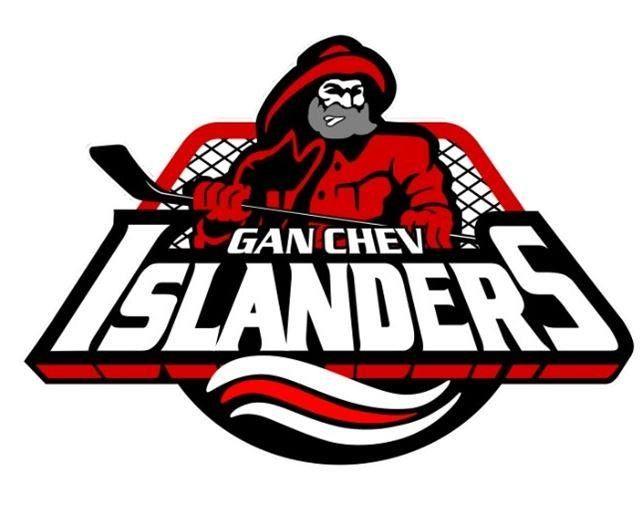 Our Men's Jr C Team sponsored by Gan Chev