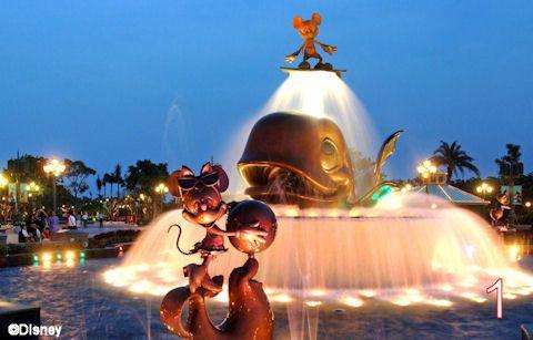 Hong Kong Disney Land water fountain