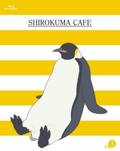 【Blu-ray】TV しろくまカフェ cafe.3 アニメイト限定版   アニメイトオンラインショップ