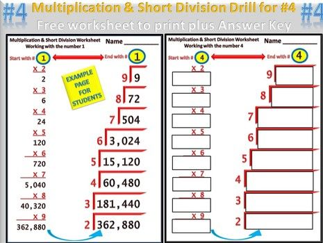 math worksheet : the latest on  printable worksheets multiplication and drills : Division Drill Worksheets