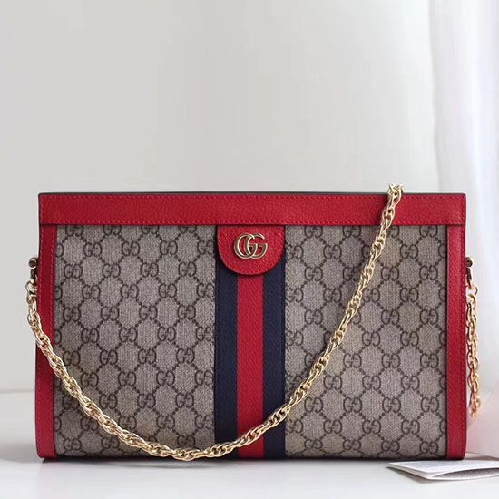 6f1899c7dff Gucci Ophidia GG Medium Shoulder Bag 503876