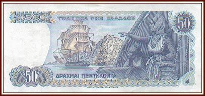 The last fifty drachma bank-note, picturing Bouboulina attacking Nafplion.