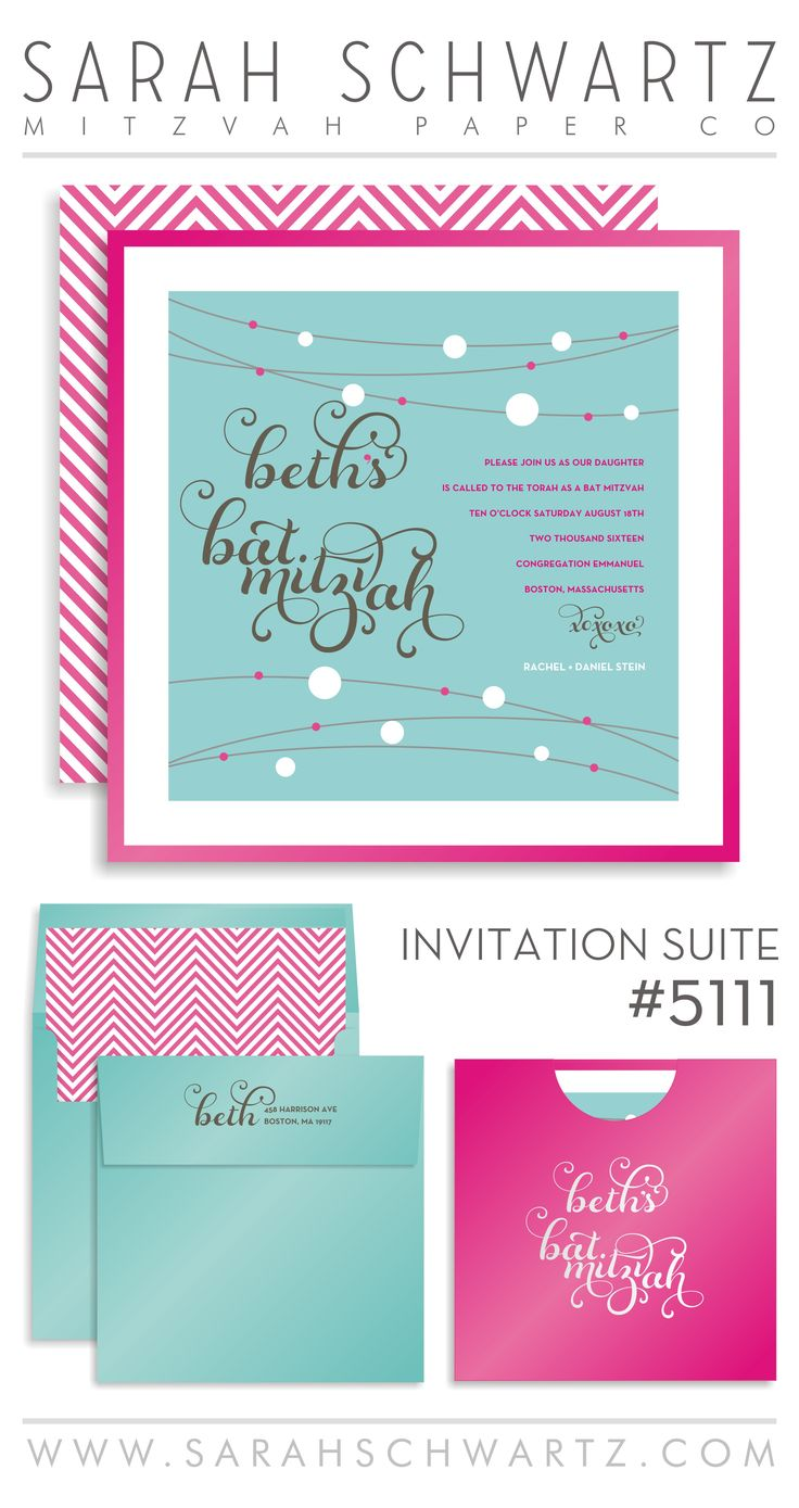 Modern pink and turquoise Bat Mitzvah invitation suite with tweed pattern