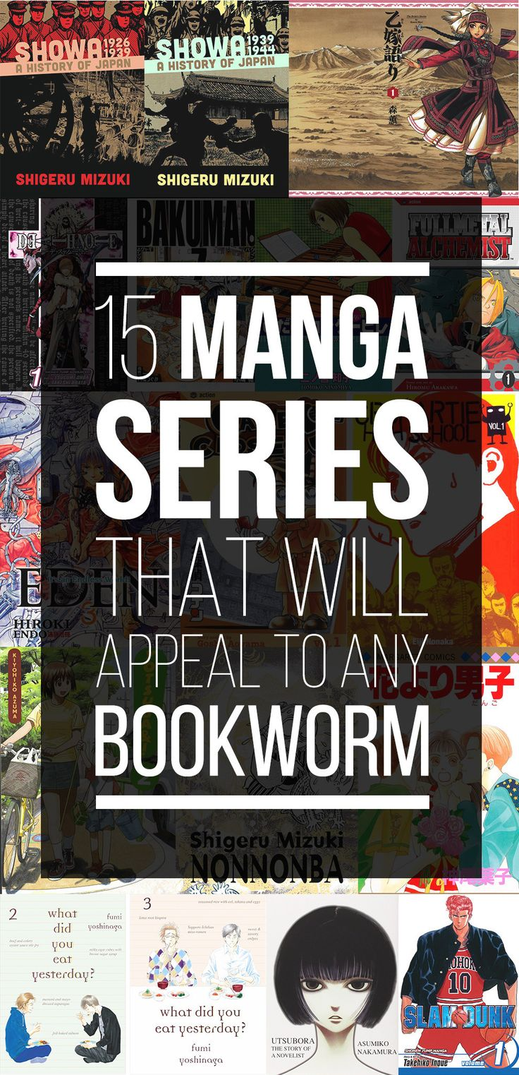 15 Manga Series You Should Read, Based On Your Favorite Books