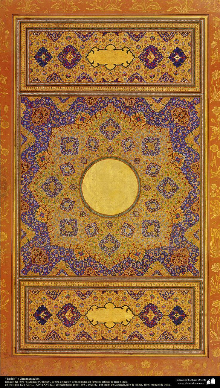 "Tazhib""_o_Ornamentación-_miniatura_del_libro_""Muraqqa-e_Golshan""_-_1605_y_1628_dC._2.jpg (1969×3471)"