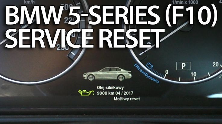 How to #reset #service reminder in #BMW 5-Series #F10 #F11 (inspection maintenance) #cars