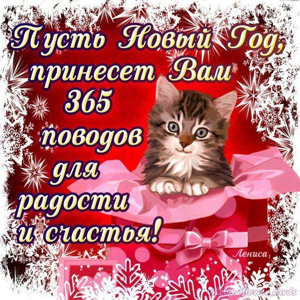Новый год картинки, открытки 15 - clipartis Jimdo-Page! Скачать бесплатно фото, картинки, обои, рисунки, иконки, клипарты, шаблоны, открытки, анимашки, рамки, орнаменты, бэкграунды