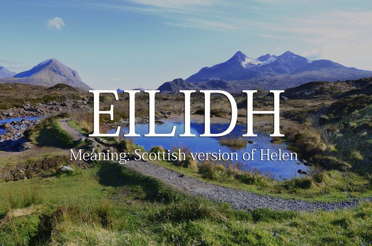 "Pronunciation: AIL-ih. This sweet Scottish name is more unusual than Helen, which has its roots in the Greek word ελενη (helene), meaning ""torch"". For the brightest baby around."