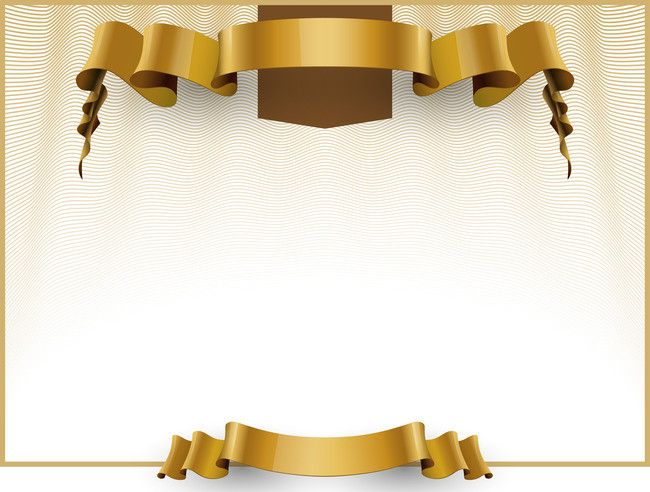 Creative Design Background Certificate Certificate Design Template Certificate Design Certificate Background Certificate background design hd png