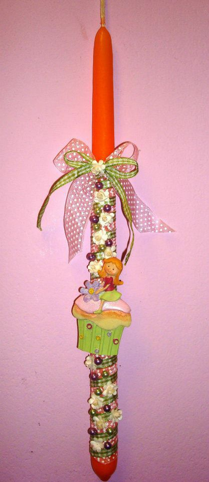 Cupcake Candle Easter Lambades/ Easter Candles by Drama Queen Πασχαλινές Χειροποίητες Λαμπάδες