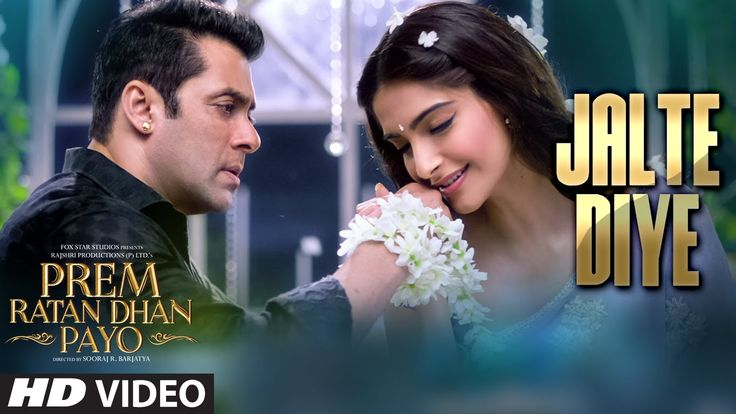 'Jalte Diye' VIDEO Song | Prem Ratan Dhan Payo | Salman Khan, Sonam Kapo...