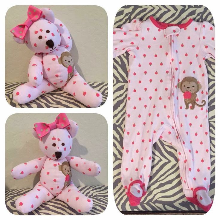 Turn a baby onesie into a stuffed animal. Need to look this up!