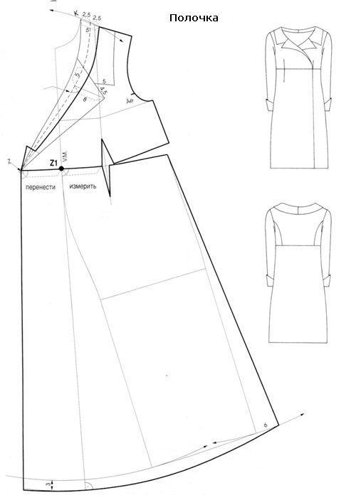 выкройка-платье-для-беременных