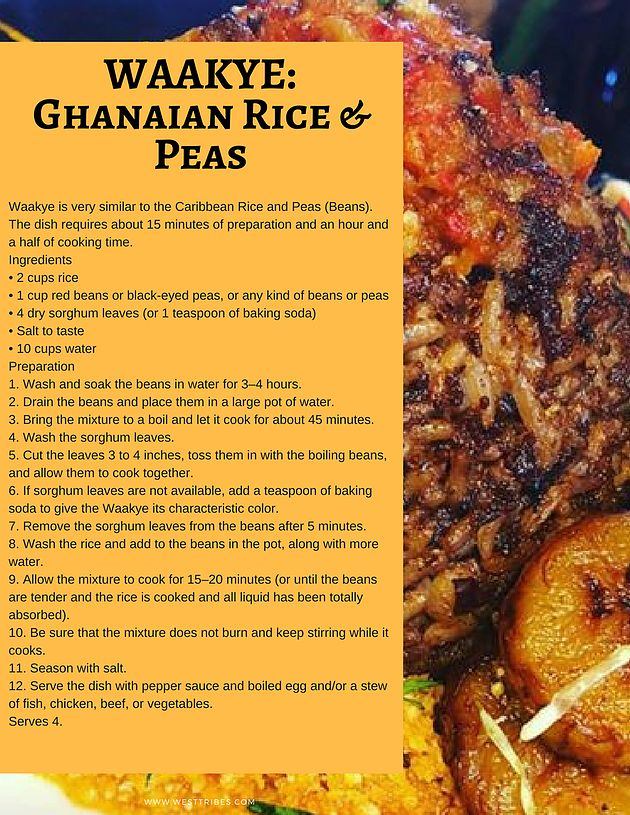 9 best west tribes blog images on pinterest catering companies ghanaian waakye beans rice recipe westtribes forumfinder Image collections