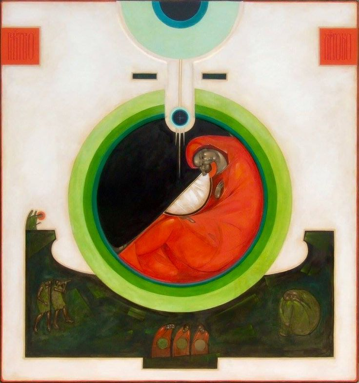 Nativity - Contemporary icon by Greta Leśko of Poland