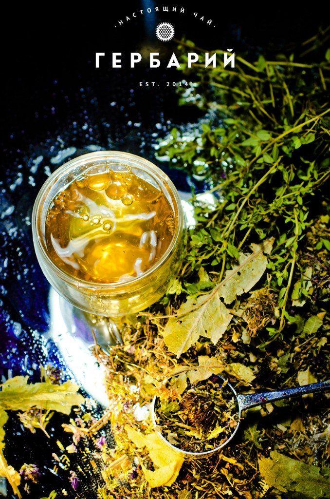 Травяной чай (чабрец и липа)  Состав: Чабрец сибирский, листья шалфея, цветки липы, соцветия зверобоя и тысячелистника, эхинацея.  Сайт: gerbartea.ru