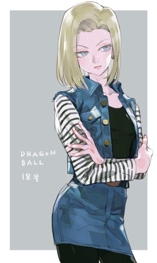 Nishihara Isao; Dragon Ball; Núm. 18