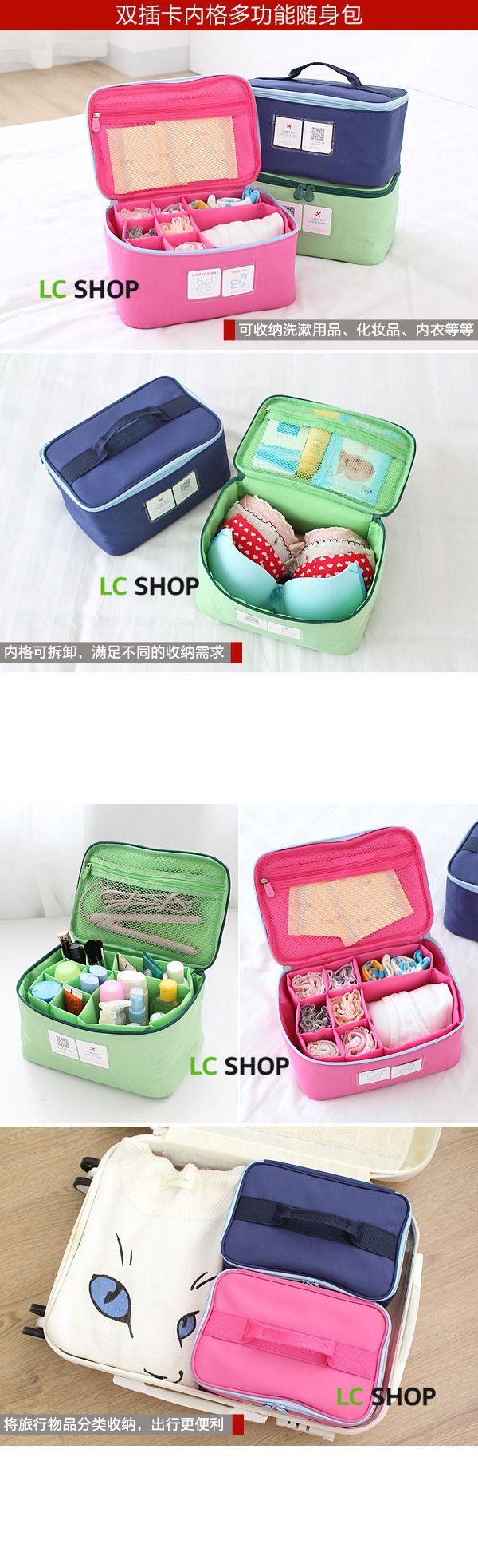 Innerwear Organizer [1800209101] - $11.90 | LazyPocket : Fashion and Lifestyle Cloud ( Soul, Tokyo, Taipei, Hong Kong, Shanghai ) - Shipping Globally.